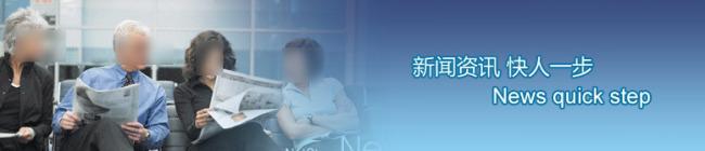 新闻资讯页面设计_【psd】新闻资讯网页banner设计