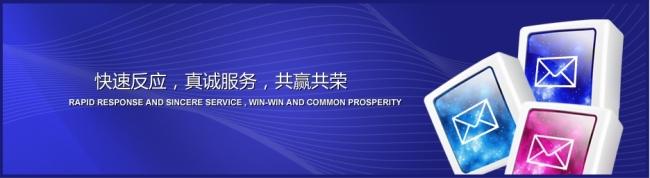 源文件|ui设计 网站banner|网站广告条 > 联系我们网页广告  关键词
