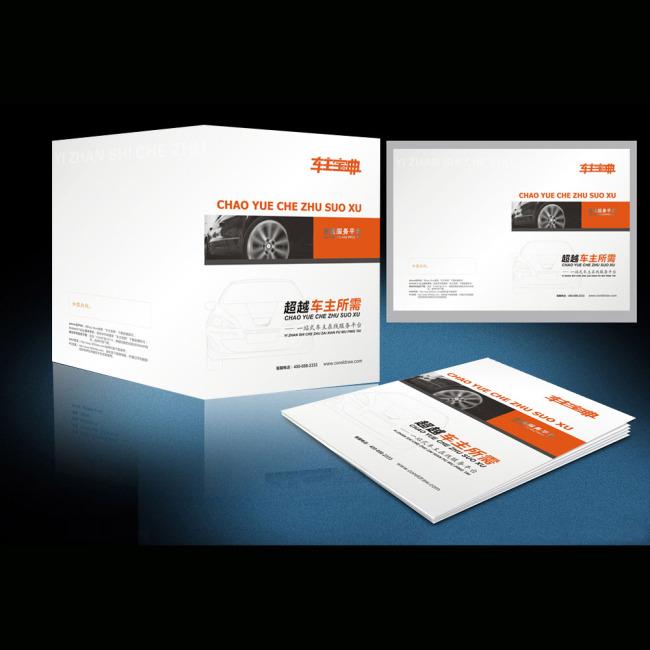 宣传手册封面_【CDR】产品手册画册封面模板_图片编号:wli10929723_产品画册(封面 ...