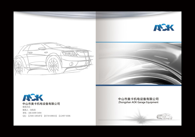 主页 原创专区 画册设计|版式|菜谱模板 企业画册(封面) > 汽车企业封