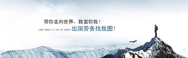 网站模板|flash源文件|ui设计 网站banner|网站广告条 > 企业公司集团