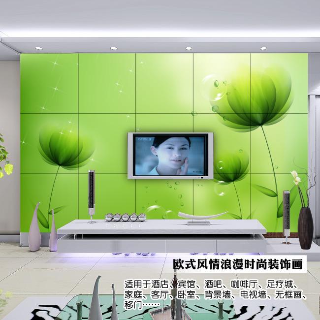 关键词: 装饰画 米素 绿色 绿叶 背景墙 电视墙 形象墙 欧式风格