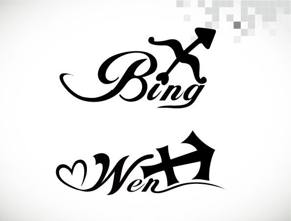 韩文简单纹身图案大全