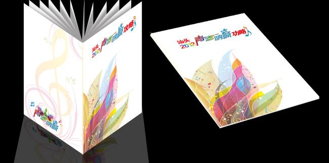 主页 原创专区 画册设计|版式|菜谱模板 产品画册(封面) > 音乐节折页