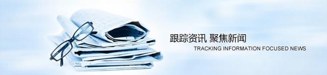 新闻资讯_【psd】新闻资讯报纸企业网页banner设计