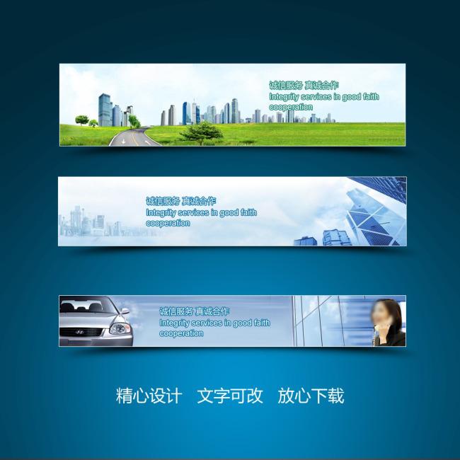 关键词: 大气 企业网站 banner psd分层素材 精美banner设计 绿色 环图片