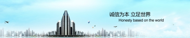 【psd】城市建筑网页banner设计