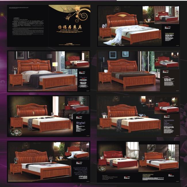 家具 画册 封面 现代家具画册 床 红色 床具 深色 橡木床 海棠木 黑色