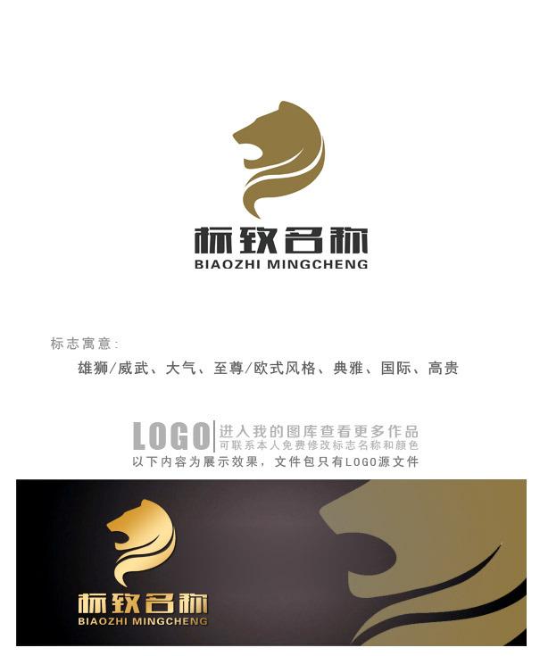 理财 投资 事务所 大气 金色 欧式 建筑 楼盘 装饰 说明:雄狮舞动logo