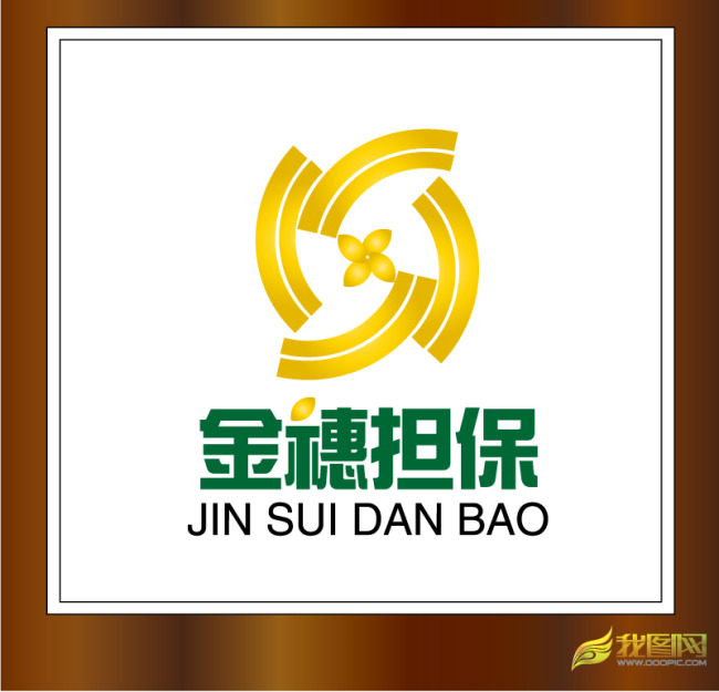 logo logo设计 logo设计模板 logo设计模板下载 金融 担保 说明:金融