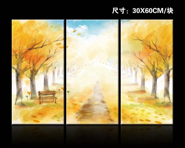 【psd】秋天水彩风景无框画