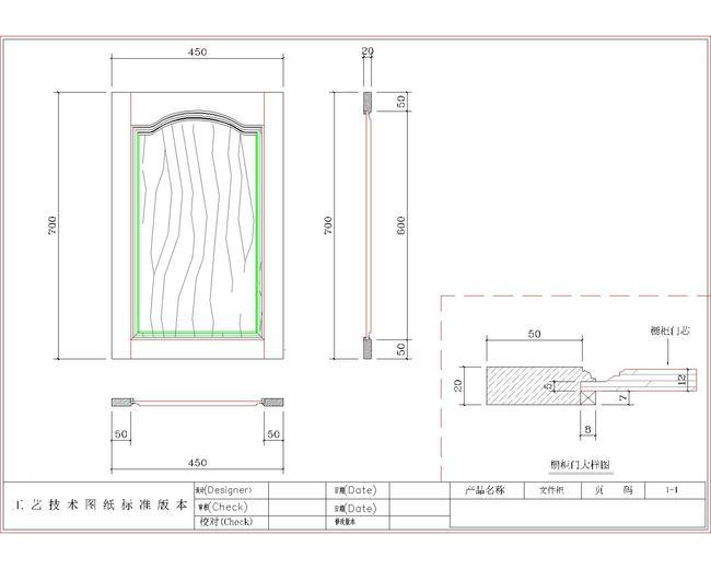 家具生产图纸 家具设计 家具设计图纸 家具结构图纸 cad图纸 cad平面