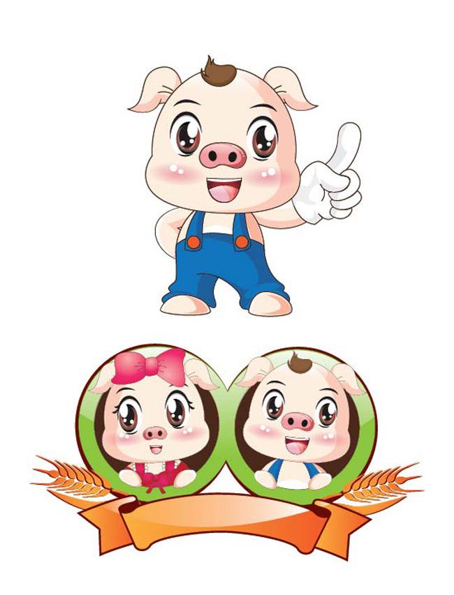 【ai】猪情侣农业动物可爱卡通吉祥物卡通