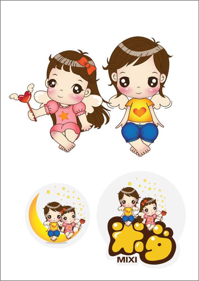 【ai】儿童形像设计情侣可爱卡通标志