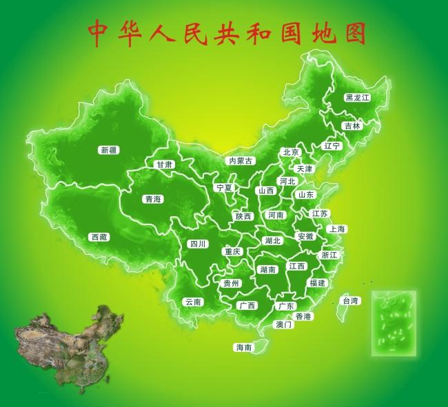 其他模板 > 中国地图  关键词: 中国地图 中华人民共和国 省会分布图