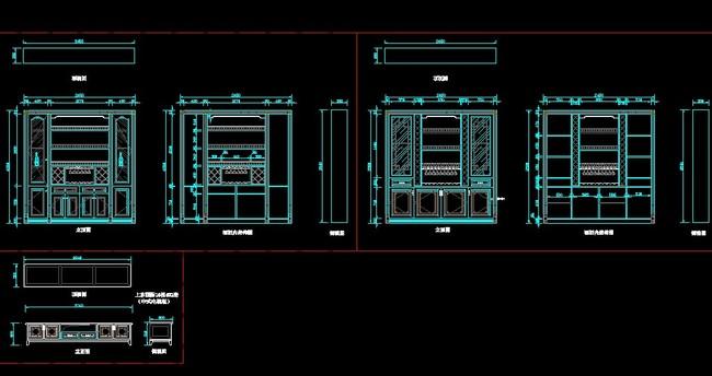 新中式酒柜设计图2款