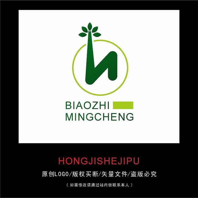 字母n标志 医疗标志 医药标志 农产品标志 医院logo 绿色logo 节能