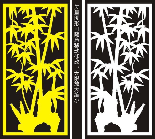 矢量图 移门图案 镂空花纹 高档 大气 线条 竹叶 中式 说明:中国风