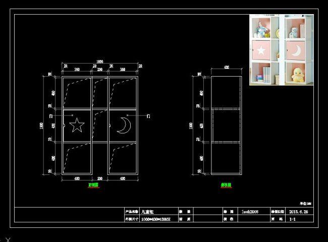 工程圖 室內設計 cad圖紙 cad平面圖 cad施工圖 cad設計圖 家具 柜子圖片