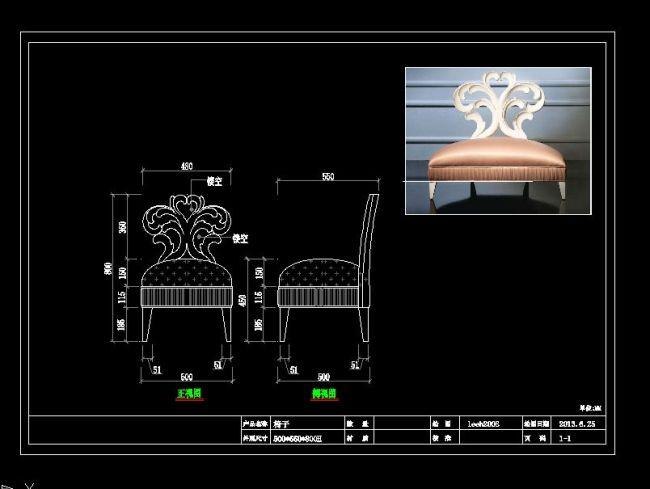 家具設計 家具設計圖紙 家具結構圖紙 家具三視圖 工程圖 室內設計