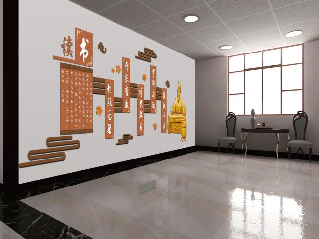 校园走廊文化 走廊浮雕 中国风展板 艺术展板 校园墙面浮雕 学校墙体