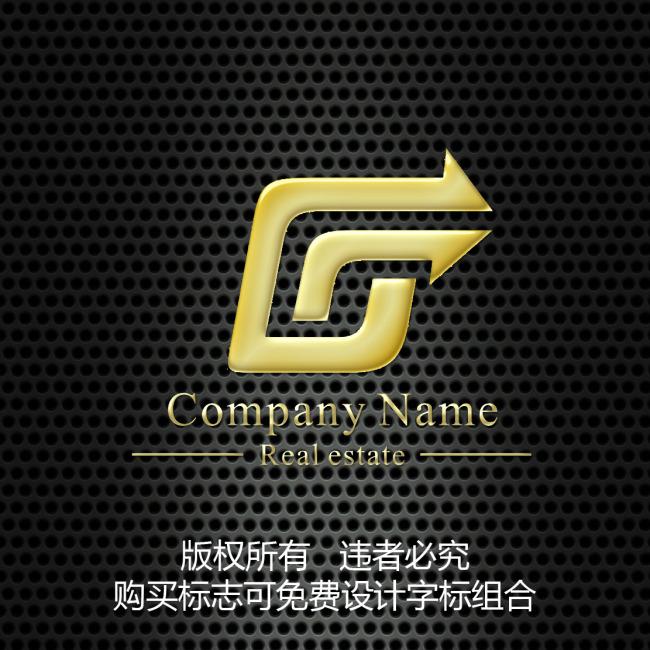 【cdr】字母cs箭头组合标志设计模板下载