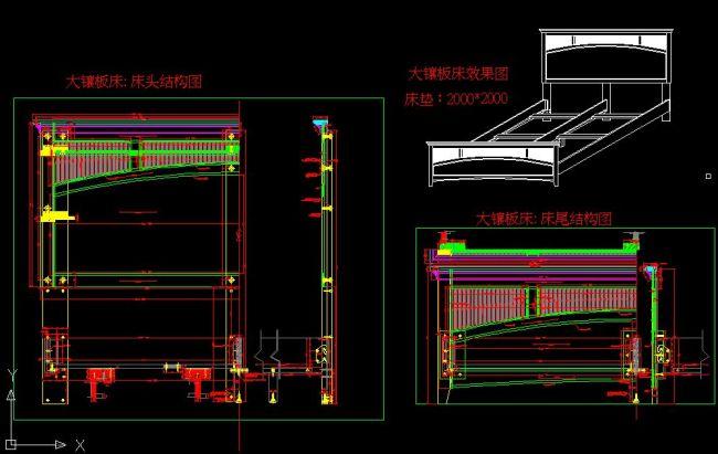 家具结构图纸