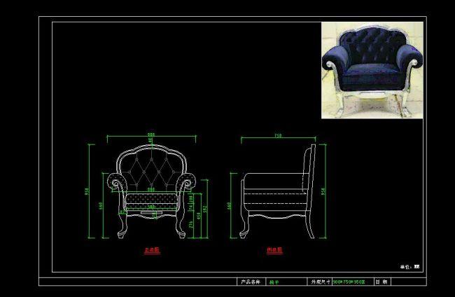 家具平面图 家具设计 家具设计图纸 家具结构图纸 家具三视图 工程图