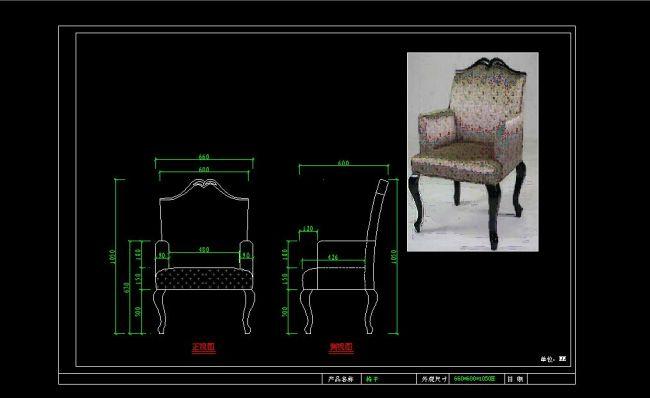 家具设计 家具设计图纸