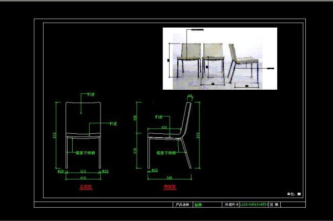 室内设计 cad图纸 cad平面图 cad施工图 cad设计图 家具 椅子 说明图片