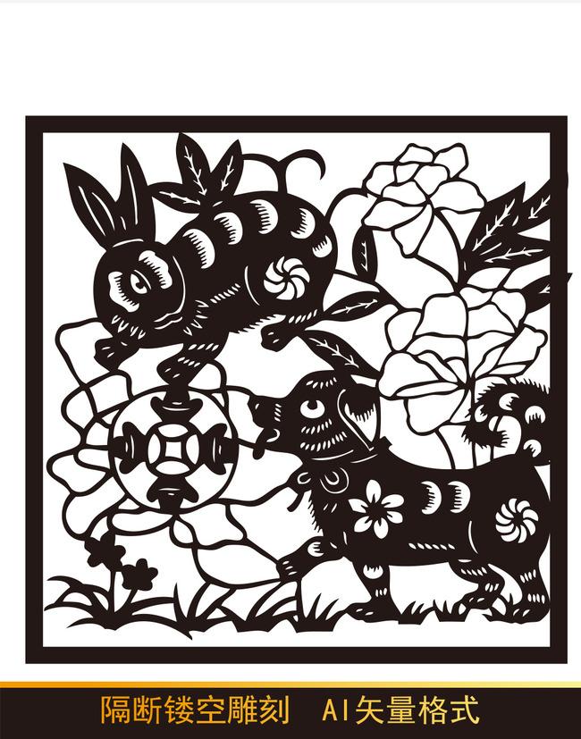 关键词: 中国风十二生肖镂空隔断雕花图片下载 镂空 花纹 雕刻 镂空