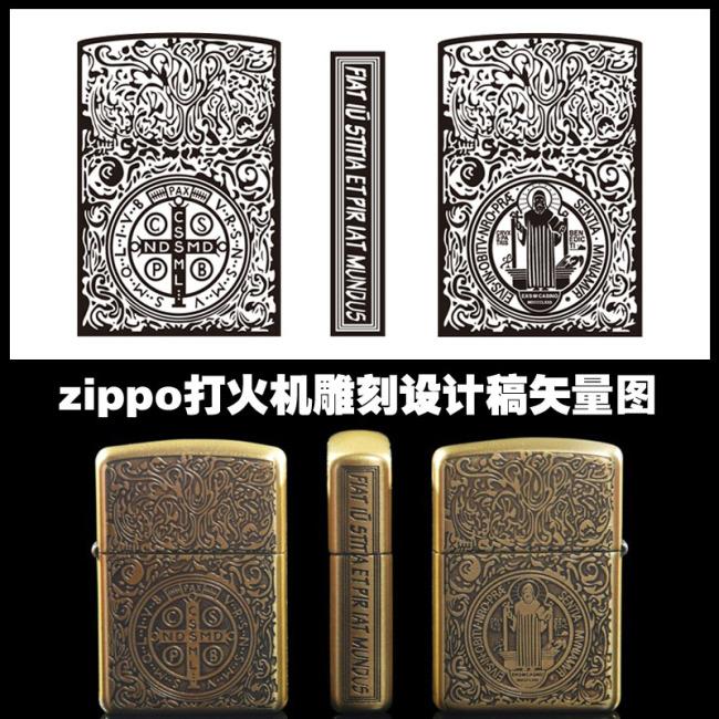 【ai】zippo激光雕刻矢量图设计图康斯坦丁