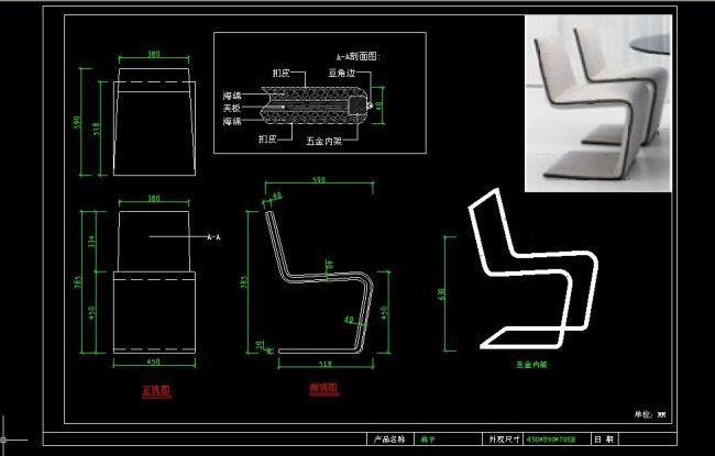 家具设计 家具设计图纸 家具结构图纸 家具三视图 工程图 室内设计