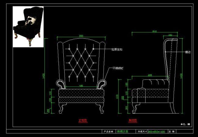 家具设计 家具设计图纸 家具结构图纸 家具三视图 工程图 室内设计 ca