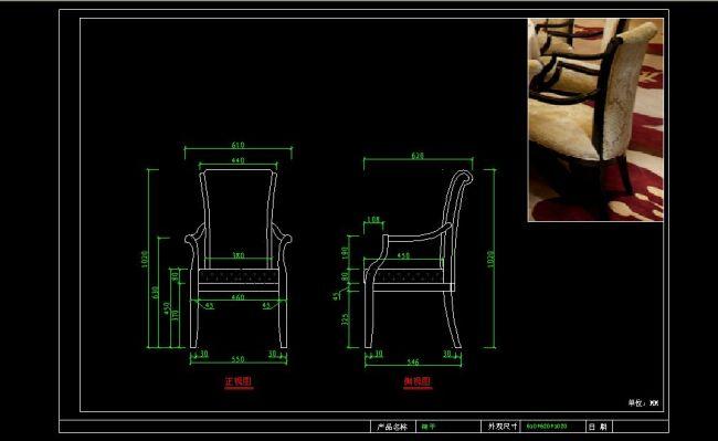 工程图 室内设计 cad图纸 cad平面图 cad施工图 cad设计图 家具 椅子