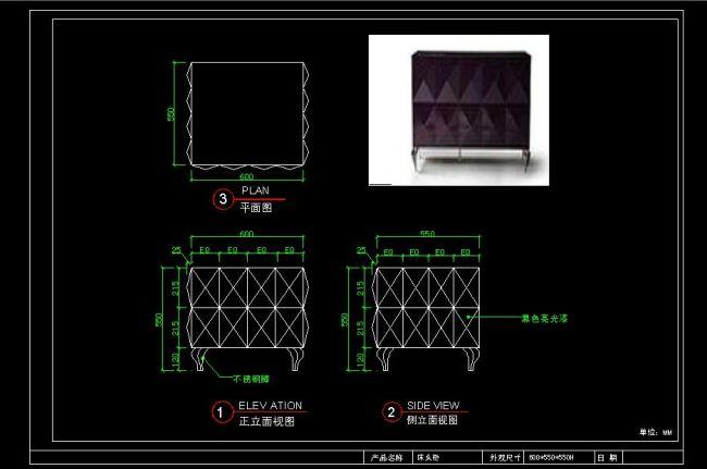 【dwg】床头柜结构图