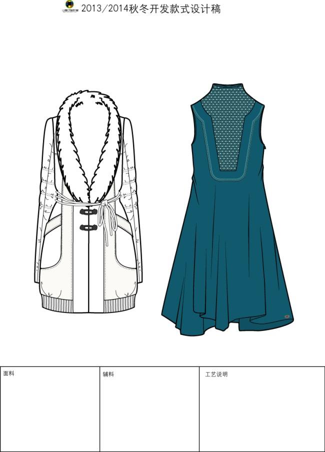 服装制造单 服装生产单 企业款式图 小橙子设计室 说明:服装设计企业