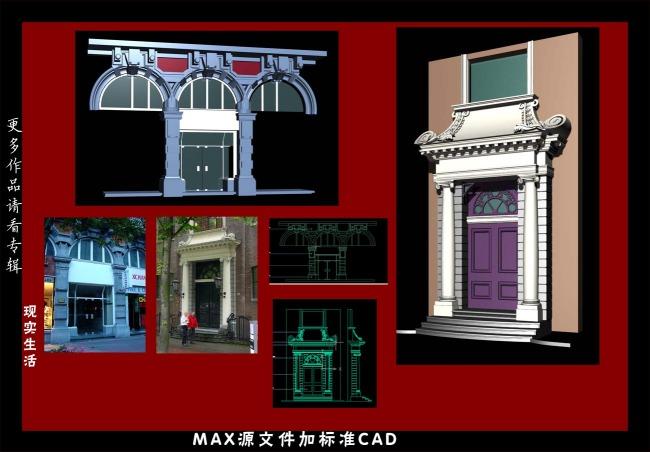门头设计 透视门头 门头效果图 门头模型 欧式风格 欧式柱子 欧式大门