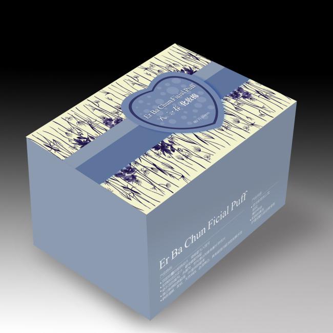 【cdr】化妆棉纸盒包装