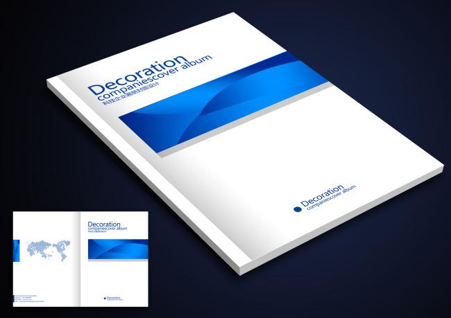 【psd】簡潔高端白色商業畫冊封面設計psd分層