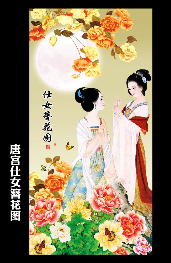 仕女 古代仕女 唐代 画卷 富贵图 中国风 风景画 大观园 中堂画 工笔