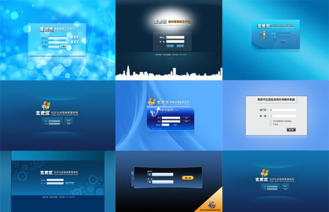 設計 psd 說明:10個ui登錄界面設計psd源文件 分享到:qq空間新浪微博