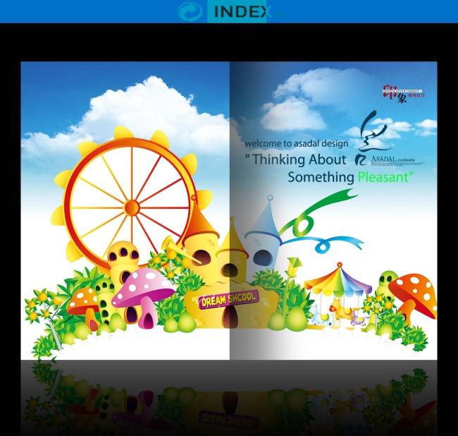【psd】卡通学习学校幼儿园招生教育书籍画册设计