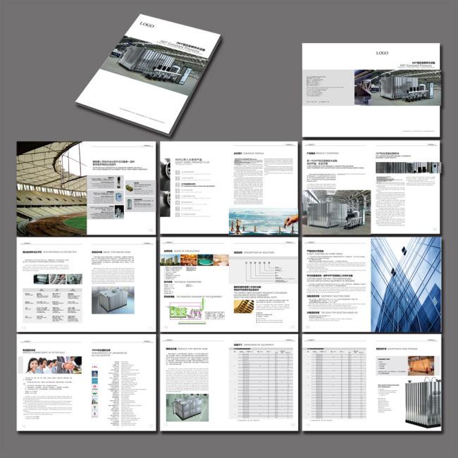关键词: 画册页码设计 画册排版设计 画册内页排版设计 a4画册排版
