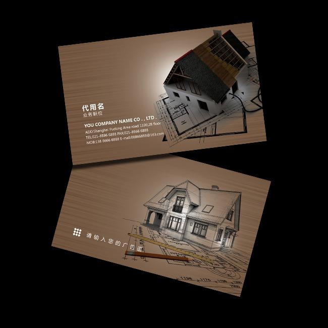 【psd】建筑工程施工行业装修装饰公司名片设计模板图片