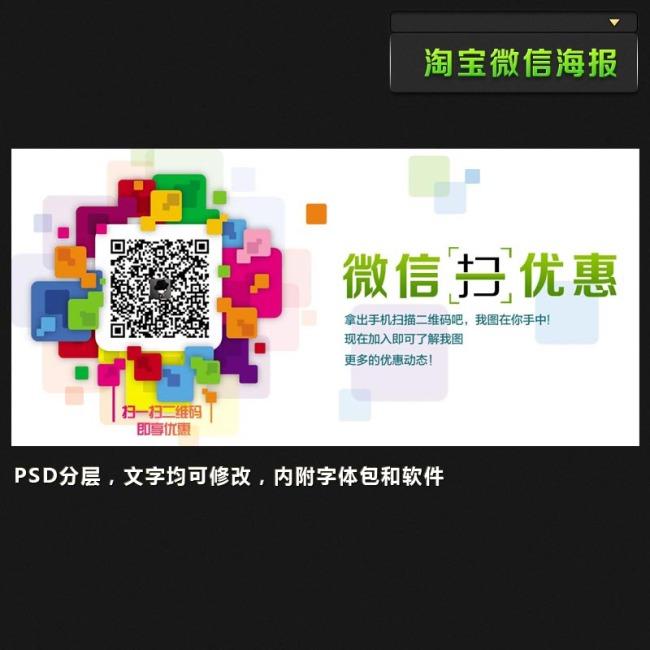 徐沪青广告招贴画