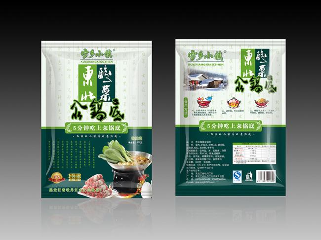 【psd】酸菜火锅底料包装设计模版_图片编号:wli_食品