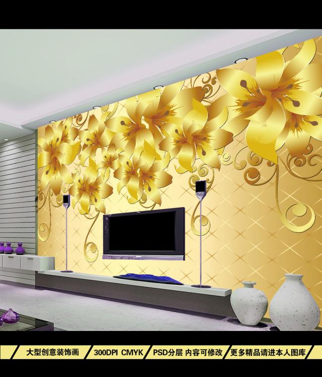 电视背景墙 土豪金 金色 花纹 底纹 淡雅 星光 现代 抽象 欧式 时尚