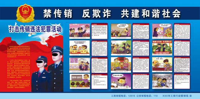 3-6岁指南幼儿园宣传栏
