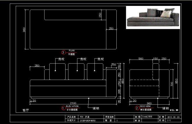 家具设计图纸 家具结构图纸